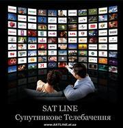 Спутниковое Телевидение SAT LINE